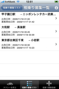 Screenshot 2009.11.18 12.51.28
